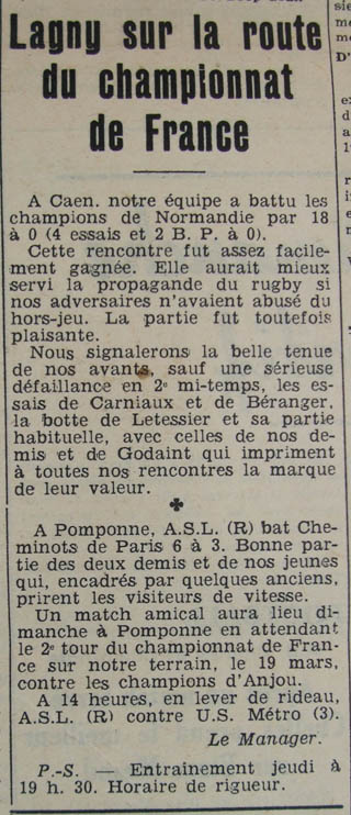 Image Result For Tenue Equipe De France